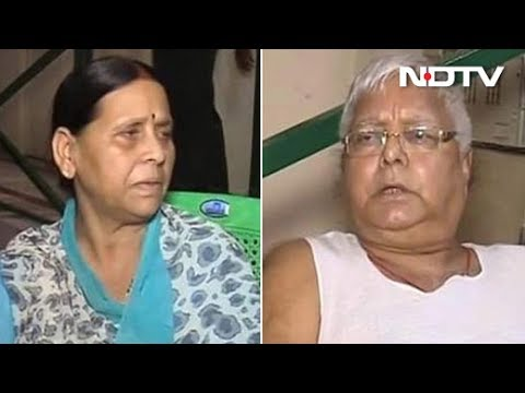 The Road Ahead For Lalu Yadav And Rabri Devi