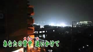 元唄=まつざき幸介 ☆2016年1月6日発売の新曲 ◎♪歌唱し~ワイプ文...