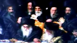 Viznitz Monsey Rebbe & His Brother During His Last Visit To E israel