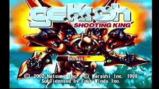 Gekioh Shooting King Review for the PSX by Second Opinion Games