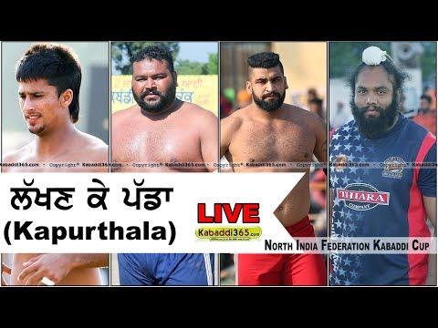 🔴 [Live] Lakhan Ke Padda (Kapurthala) North India Federation Kabaddi Cup 15 Mar 2018