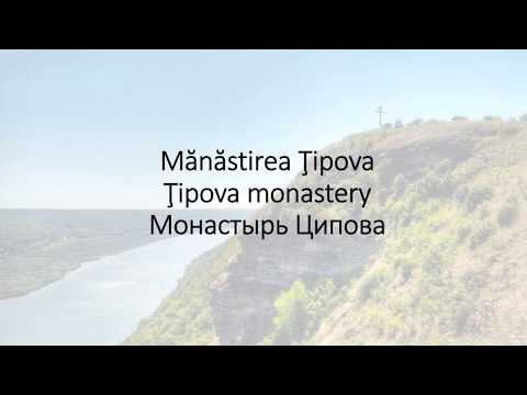 Atracţii turistice din Republica Moldova - Mănăstirea Ţipova