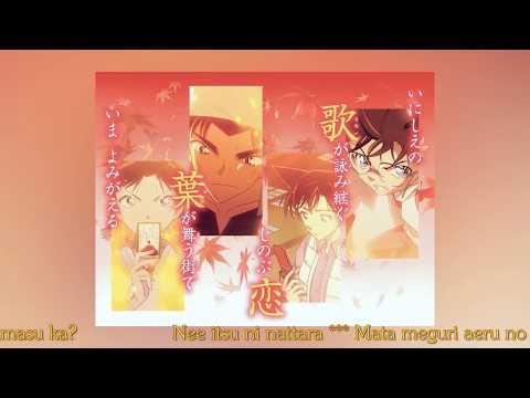 [Karaoke-LH] Beat Togetsukyou ~ Kimi Omofu ~ Instruments (Conan ost)
