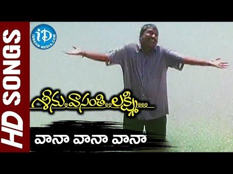 Vana Vana Vana Video Song - Seenu Vasanthi Lakshmi Movie    RP Patnaik    Priya    Navneet