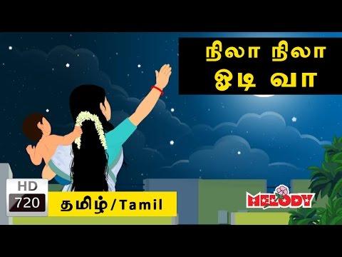 Nila Nila Odi Va   நிலா நிலா ஓடிவா   Tamil Rhymes for Kids   Tamil Rhymes