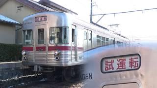 【方向幕全コマ回し】長野電鉄3500系L2編成 長野電鉄→回送 他
