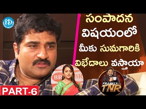 Rajiv Kanakala Interview Part 6 - Frankly With TNR || Talking Movies with iDream