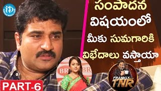 Rajiv Kanakala Interview Part 6 - Frankly With TNR    Talking Movies with iDream