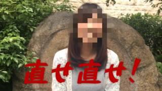 第9回AKB選抜総選挙 目標33位企画! 元HKT48マネージャーMさん.