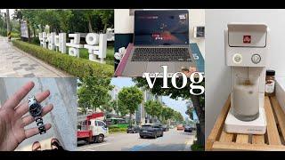 vlog) 일리 캡슐 커피머신 Y3.3, 토익 타임랩스…