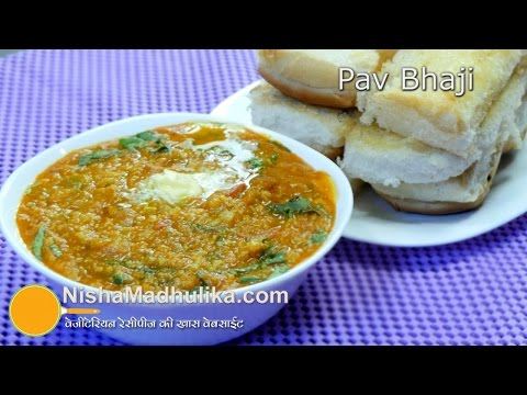Pav Bhaji recipe -  Pav Bhaji Chaat Recipe Travel Video