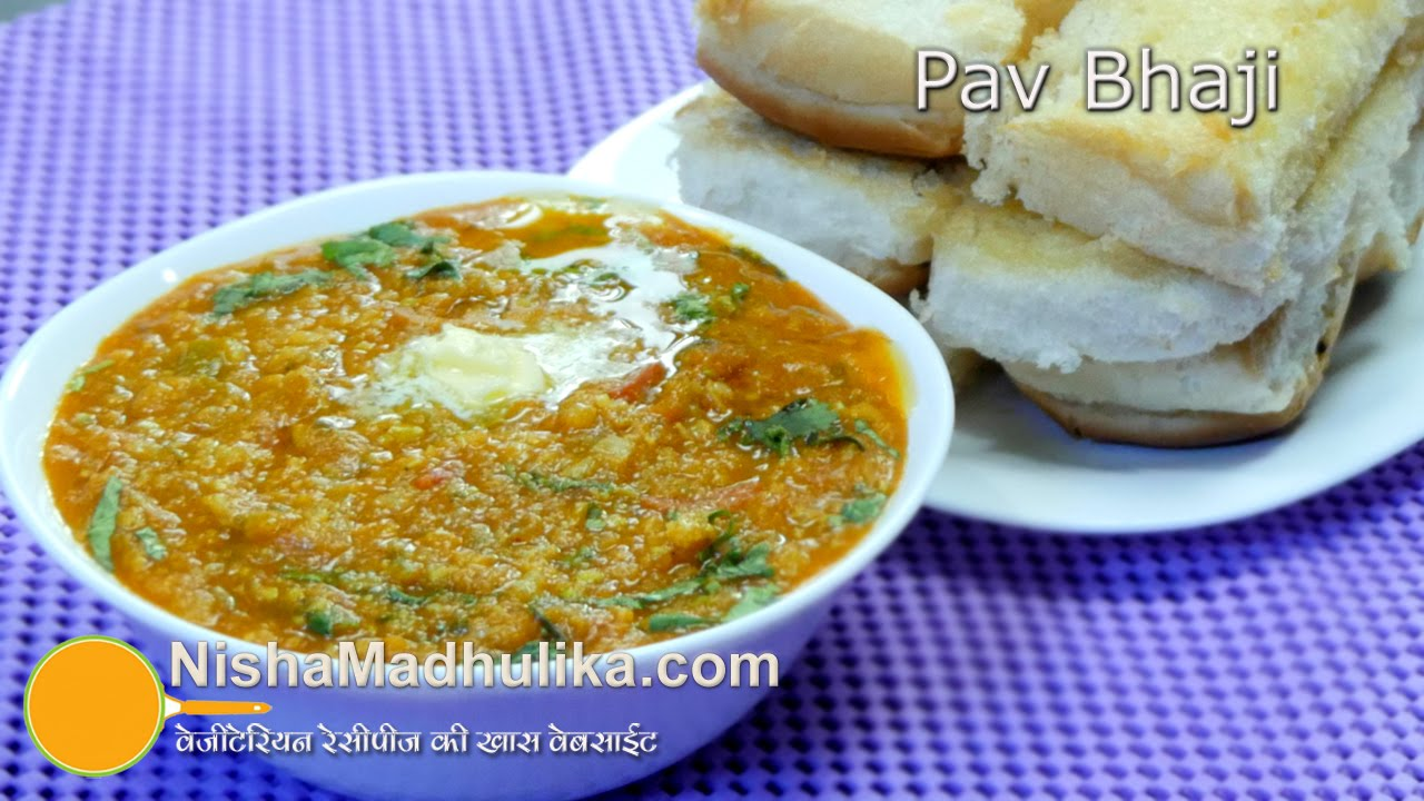 Pav bhaji chaat recipe how to make pav bhaji chaat recipe in hindi youtube premium forumfinder Image collections