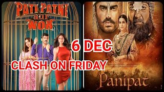 pati patni aur woh & Panipat Clash on 6 December