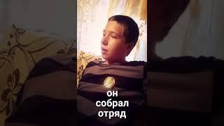 """Фильм """"Охотник"""" 2018"""