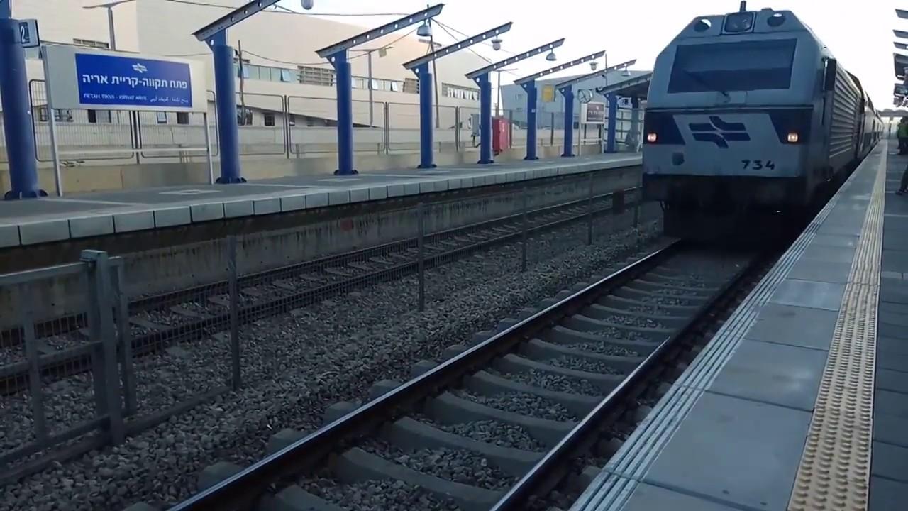Eliyahu Shemesh: רכבת עוצרת בתחנה