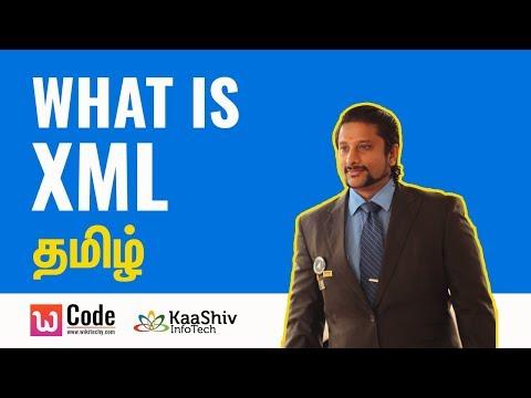 What Is XML In Tamil   XML Tutorials   Wikitechy