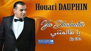 Download Video Houari DAUPHIN  Ya Dhalmetni ياظالمتني Clip Officiel.جديد هواري دوفان MP3 3GP MP4