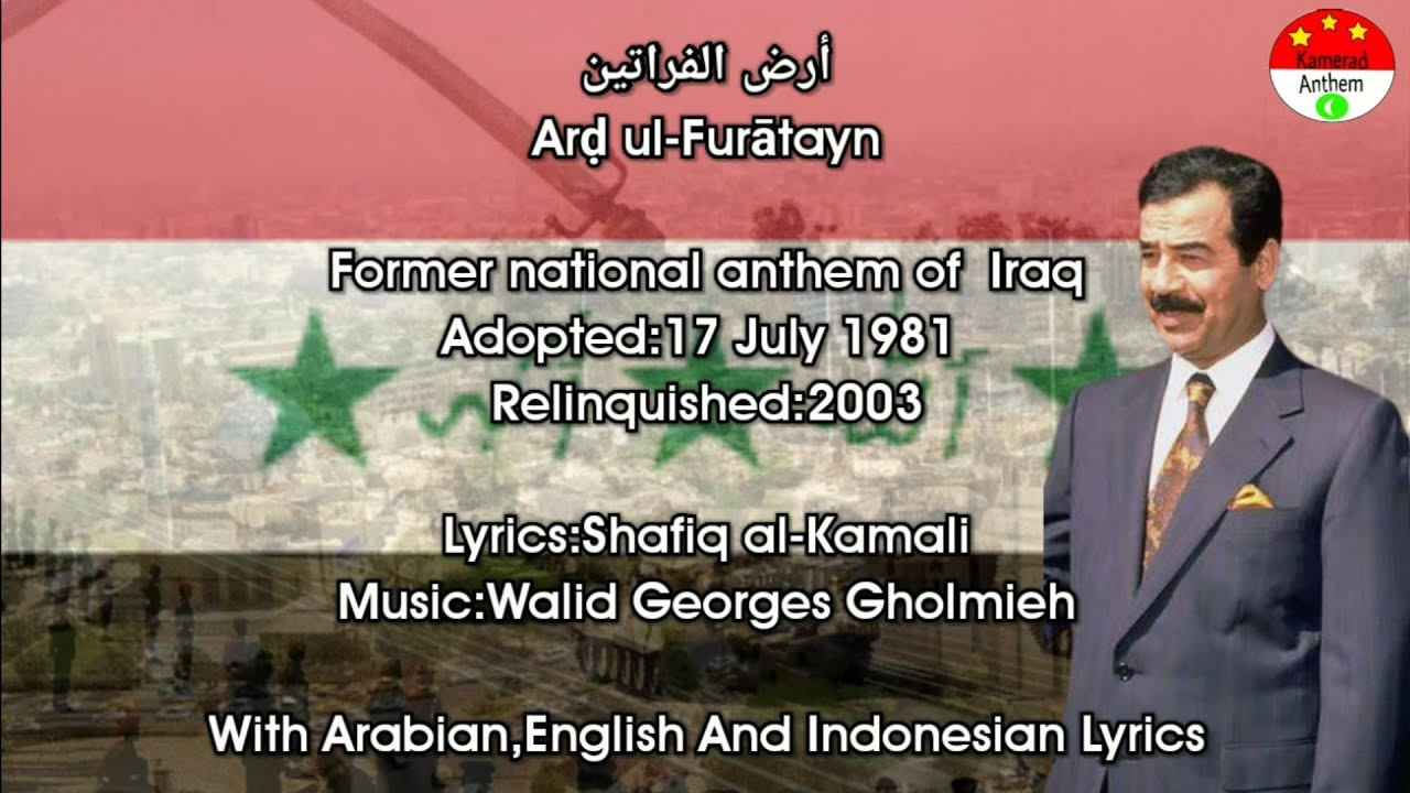 Download Arḍ ul-Furātayn - Iraq National Anthem (1981 - 2003) - With Lyrics
