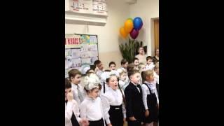 ПЕСНЯ До СВИДАНЬЯ 1 КЛАСС.MOV