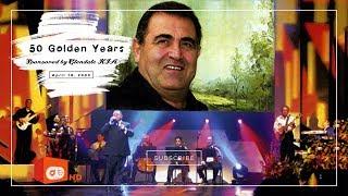 Aram Asatryan - 50 Golden Years| Արամ Ասատրյան - 50 Հոբելյանական Երեկո /2003/