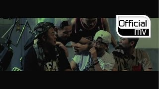 [MV] Dynamic Duo(다이나믹듀오) _ Life Is Good(거품 안 넘치게 따라줘) (Feat. Crush, DJ Friz)