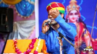DESH BHAKTI KATHA | Rastra Katha Part 4 | Hindi Devotional Video | Full HD 1080p