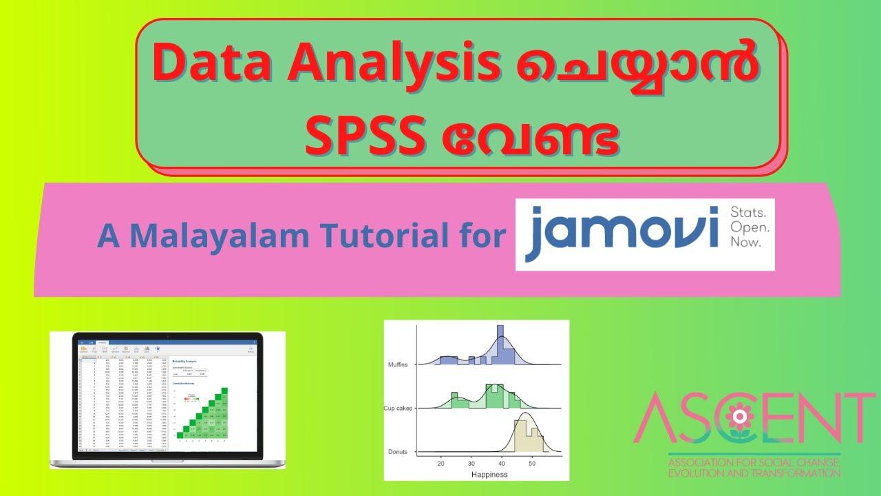 Malayalam tutorial for Jamovi