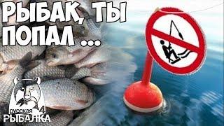 Русская рыбалка 4! Что стало с игрой, или где фармить деньги?