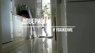 Как научить собаку не заходить в дом (на кухню, коридор...).  Ози форевер