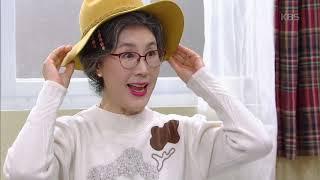 """하나뿐인 내편 - """"정말 여자친구라고 그랬어?"""" 정재순 말에 내심 좋아하는 진경!.20190119"""