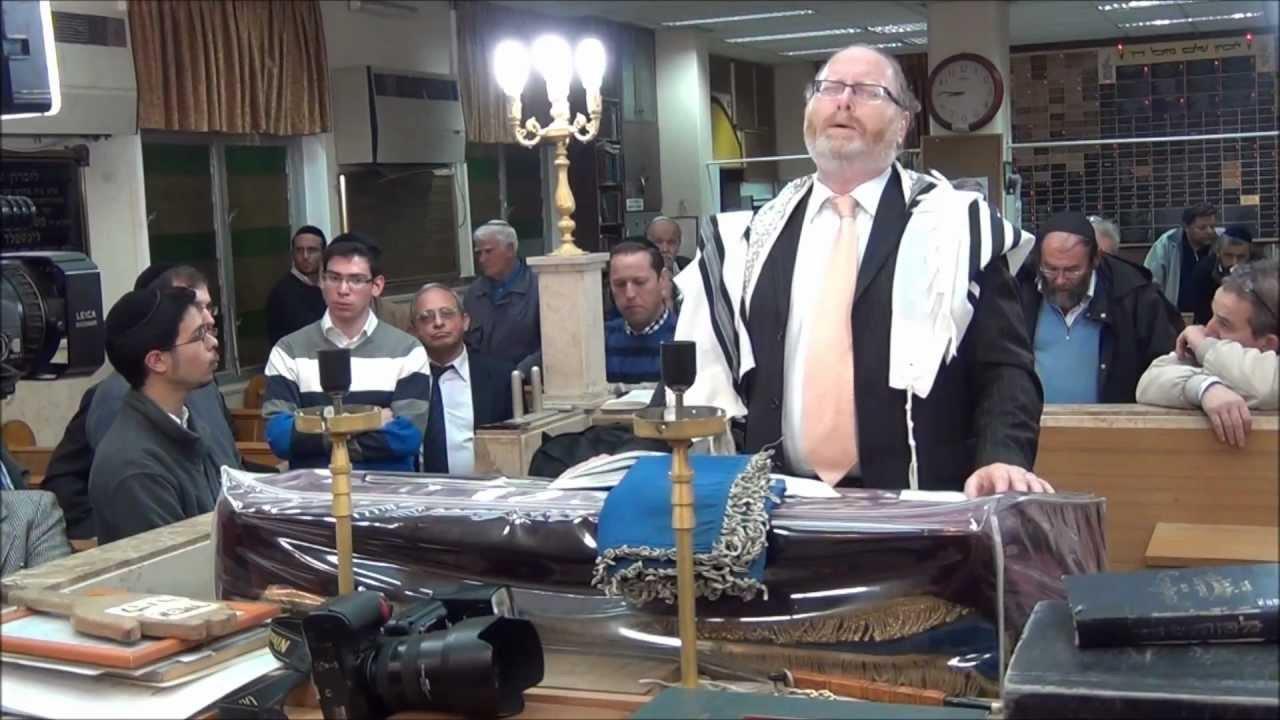 החזן יעקב מוצן.תפילת ערבית ויזכור Cantor Yaakov Motzen