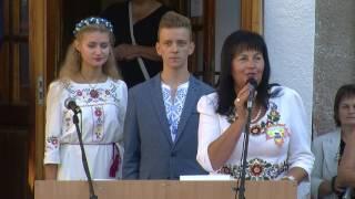 Свято першого дзвоника в Тисменицькій школі