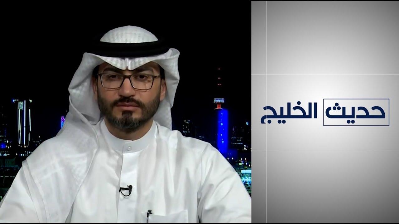 حديث الخليج - مستشار ا?سري يشرح سبب العزوف عن الزواج في الكويت  - 23:59-2021 / 5 / 12