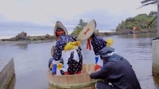 たらい舟に乗って