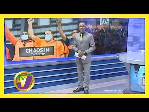 Uncertainty Grips the PNP   TVJ News