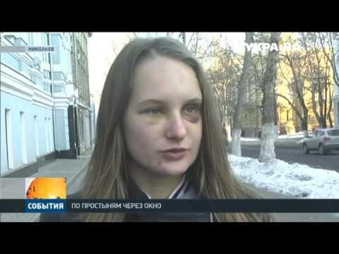 В Николаеве девушка по простыням через окно сбежала от своего парня