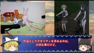 毒魔理沙さんと見る、当たり外れの激しいアニメ制作会社