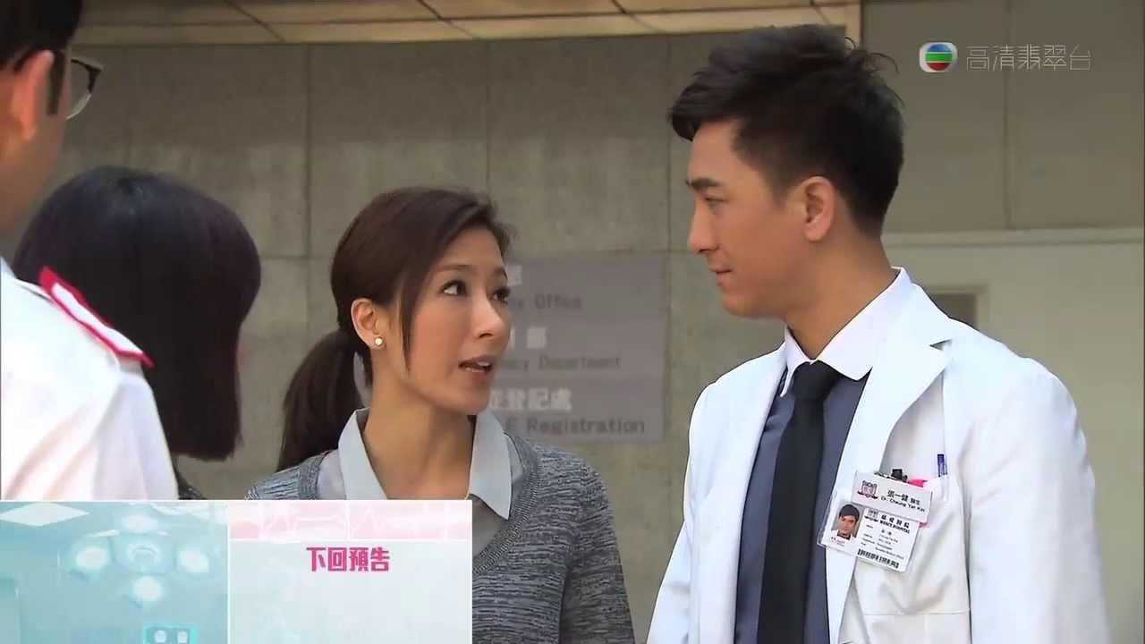 On Call 36小時II - 第 10 集預告 (TVB) - YouTube