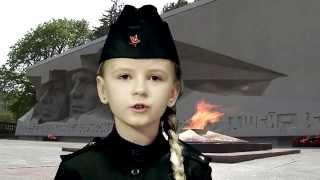 Владимир Высоцкий «На братских могилах» — дети читают стихи о войне