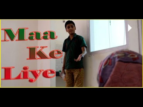 Maa Ke Liye | Short Film | Best Emotional Film on Mother