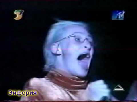 Шура - Ты не верь слезам (  Америка 1999)