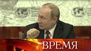 Уроки географии должны вернуться вовсе классы средней истаршей школы, заявил Владимир Путин.