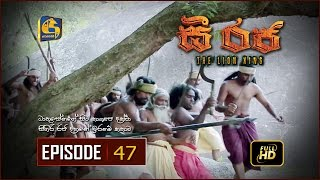 C Raja - The Lion King | Episode 47 | HD Thumbnail