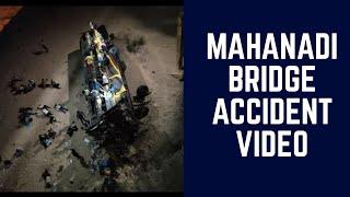 Cuttack Mahanadi bridge accident live Videos | Bus accident Mahanadi Bridge  | Best In Odisha  Cutta