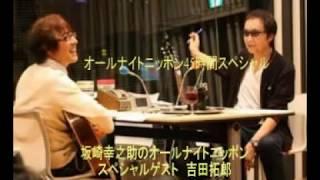 ニッポン放送ANN45周年45時間スペシャル 2013年2月23日ON AIR.