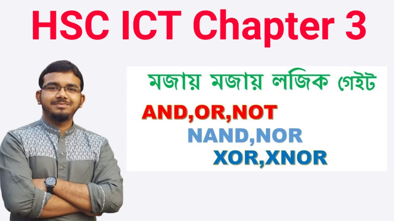 And Or Nand Nor Xor Xnor mojay mojay logic gate | and, or, not, nand, nor, xor, xnor | মজায় মজায়  লজিক গেইট