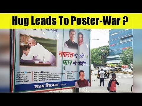 BJP MLA Manjinder Singh Sirsa starts `poster war`, puts up Rahul Gandhi`s hug poster in Delhi