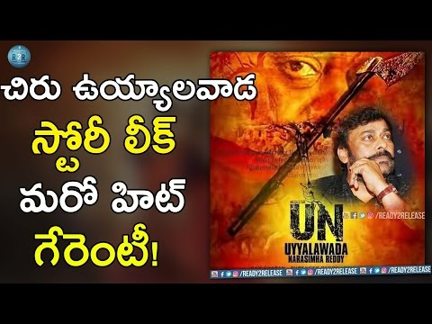 Chiranjeevi Uyyalavada Movie Story Leak   Chiranjeevi Dual role in Uyyalavada Narasimha Reddy Movie