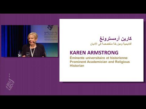 """Karen Armstrong: """"Le sens de l'Hégire"""" 3e Conférence Annuelle Internationale, Bruxelles 2015"""