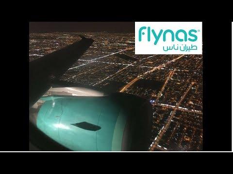 Flynas | A320-200 | Jeddah ✈ Riyadh | Economy |